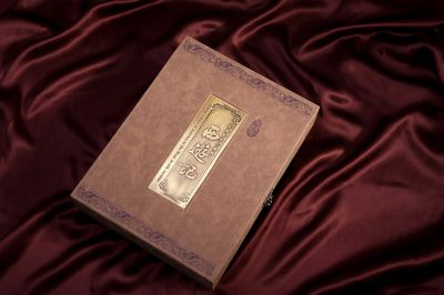 丝绸邮票珍藏册《西游记》