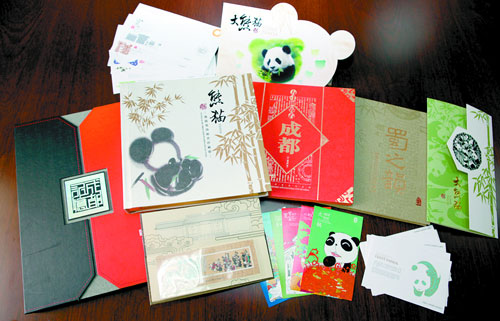 竹类名片设计图片欣赏